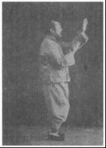 Wu Jianquan: play the lute